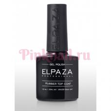 ELPAZA rubber top (10ml)