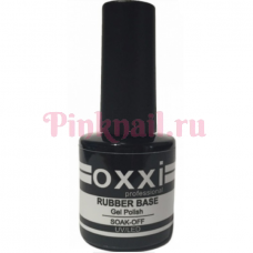 Oxxi RUBBER BASE (каучуковая база) 15 мл