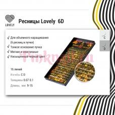 Ресницы Lovely 6D MIX (0.07, 9-15 мм, изгиб D), 16 линий